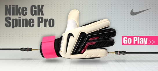 Nike-Great-Save-Spine-Pro