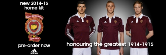 hearts_new_kit_launch_12th_man_12elfthman_design pre order