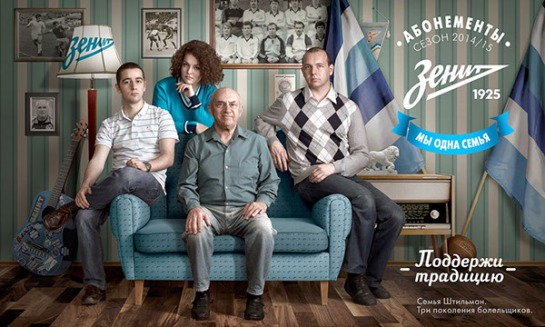 zenit season ticket campaign 14 12elfth man 1