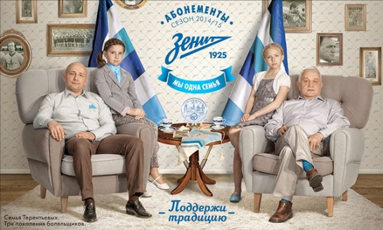 zenit season ticket campaign 14 12elfth man 2