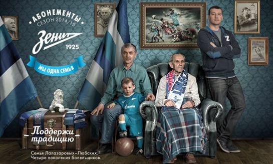 zenit season ticket campaign 14 12elfth man 3