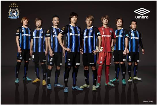Gamba Osaka new kit japan umbro 12elfth man football